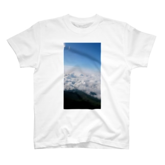 雲の上は快晴 T-shirts