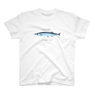 SANMA ~Cololabis saira~ T-shirts