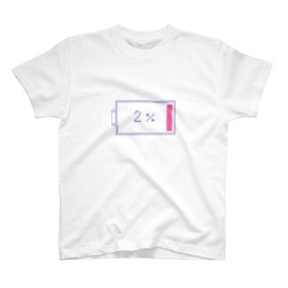 BATTERY 2% T-shirts