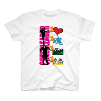 1heart1soul T-shirts
