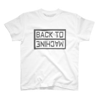 キカイカ T-shirts