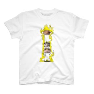 みんなへんなやつ黄色 T-shirts