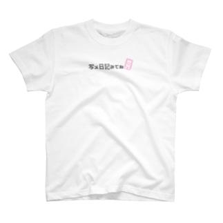 写メ日記みてね♡ T-shirts