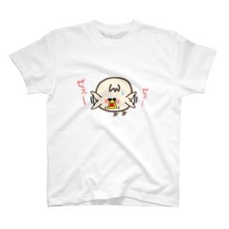 Don't mind しーちゃん T-shirts
