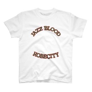 神戸ジャズ T-shirts