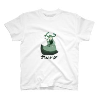 緑の妖精 T-shirts