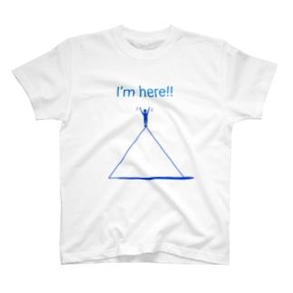 WINNER!! T-shirts