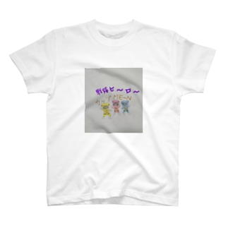 ヒーロー戦隊カップME〜N T-shirts