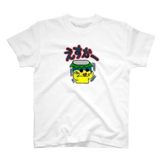 九州弁かっぱちゃん① T-shirts