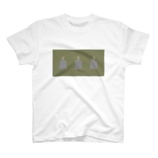 おろし金 T-shirts