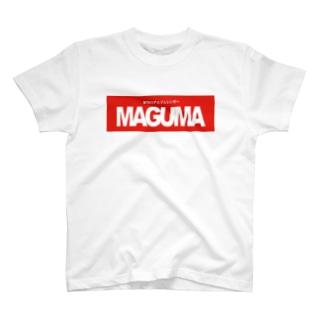 MAGUMAのTシャツ T-shirts