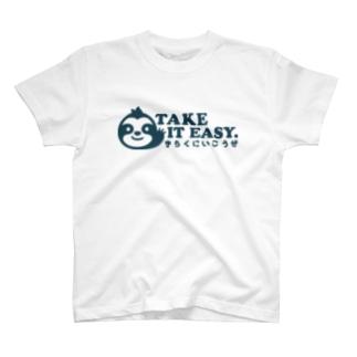 きらくななまけものくん T-shirts