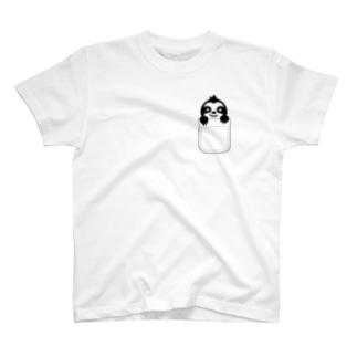 ポケットなまけものくんTシャツ T-shirts