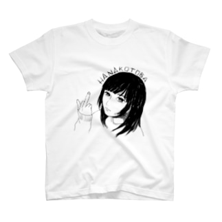 はなことば/1人ver T-shirts