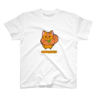 [フルーツ猫シリーズ]みかん猫のマンダリン・背景なしver. Tシャツ