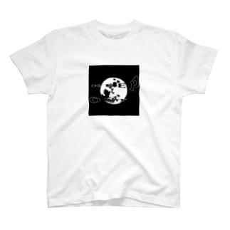 月 T-shirts