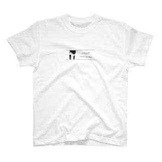 不変の絶対領域 T-shirts