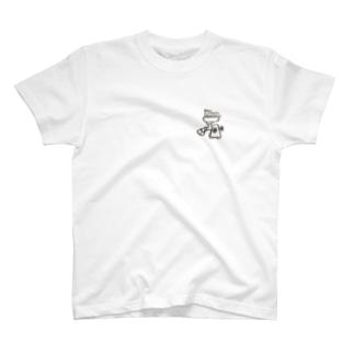 Mamiのnemミートチョッパー T-shirts