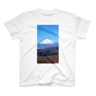 まうんとふじ。 T-shirts