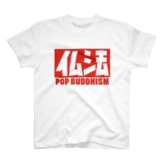 仏POP T-shirts