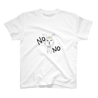 鬼の白うさ君(鬼の白いうさぎ) T-shirts