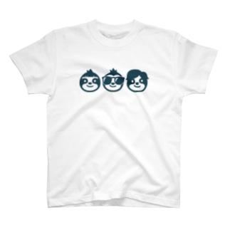 なまけもの3兄弟 T-shirts