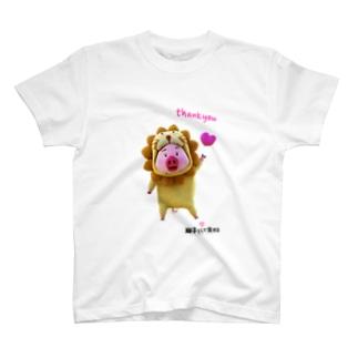 「獅子として生きる」ベンジャミン thank you T-shirts