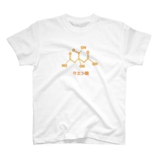 クエン酸 T-shirts