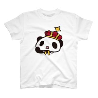 王様ぱんだ。 T-shirts