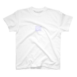 人造物語 海野十三  T-shirts