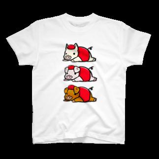 家畜とその他のかんれき T-shirts