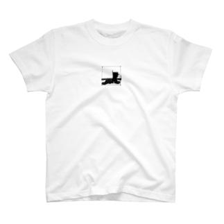 わたしの矜持 T-shirts