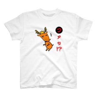 お鹿様(ファッ!?) T-shirts