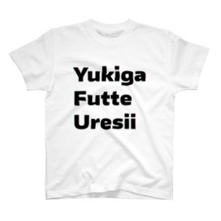 Yukiga Futte UreT/P セロファン T-shirts