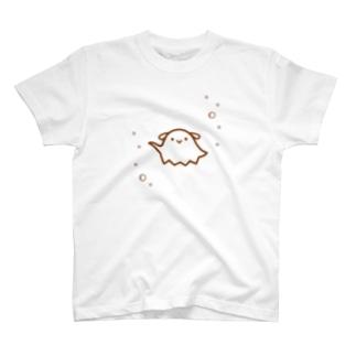 メンダコ(おてて上げ) T-shirts