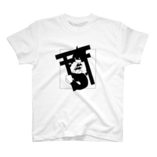 狐の鳥居 T-shirts