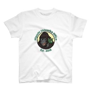 東静岡事務所のゴリラくん T-shirts