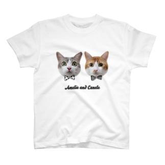 Twins Cats Amelie and Canele T-shirts