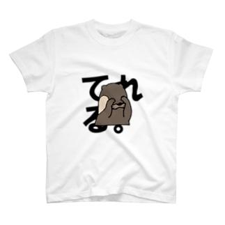 かわうそさん。 T-shirts