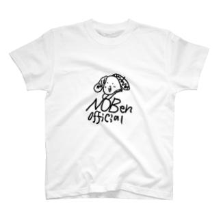 NOBen  official T-shirts