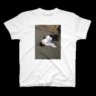 乃のやまさき T-shirts
