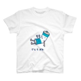 乾電池くん T-shirts