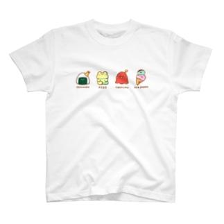 てんむす、けろ、たこちゅ、あいす T-shirts