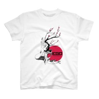 EGO T-shirts