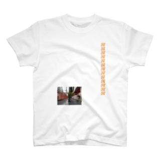 国T T-shirts