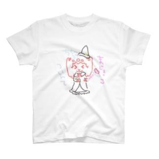 ついんてちゃん。(魔女っ娘) T-shirts