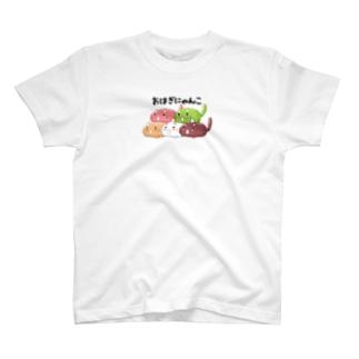 おはぎにゃんこしゅうごう T-shirts