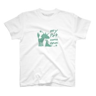 ペット*ユニコーン T-shirts
