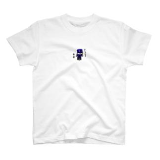 ようじょ帝国ミニキャラシリーズ T-shirts