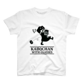 眼鏡のかぼちゃん(クロ) T-shirts